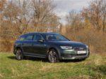 Тест-драйв Audi A4 allroad quattro (поколение B9) – Незаметная премьера
